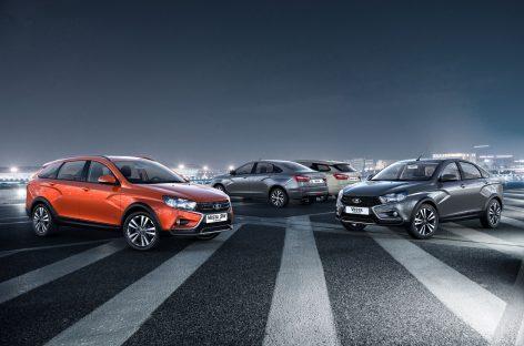 LADA представляет новые комплектации автомобилей семейства LADA Vesta