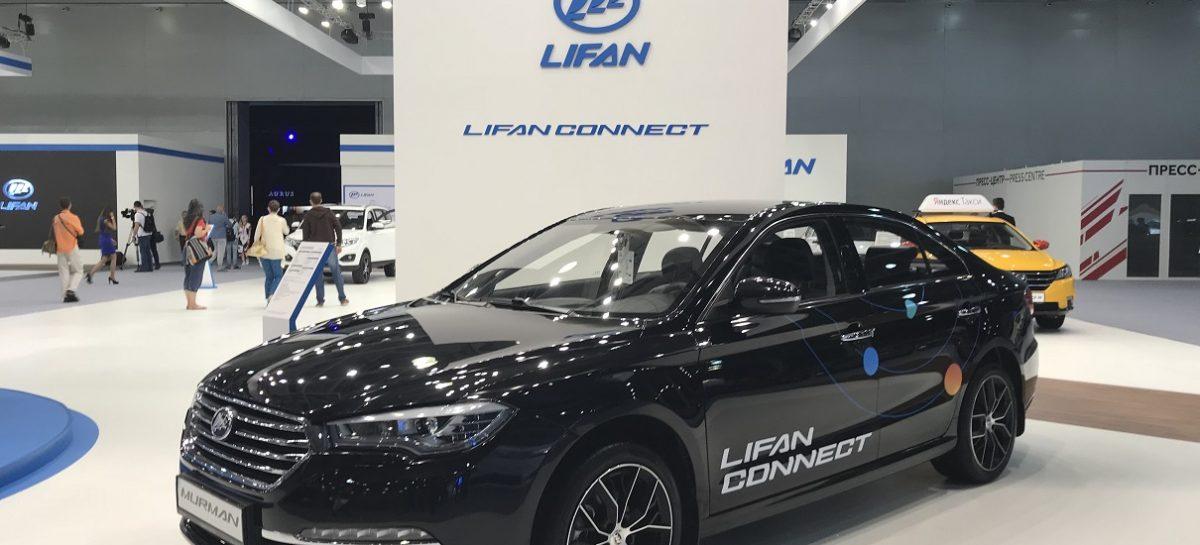 Разработчик Lifan Connect, компания «Лаборатория Умного Вождения», в 2018 году увеличила число клиентов в 10 раз