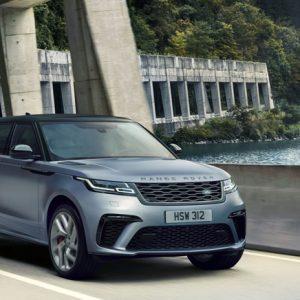 Land Rover представляет Range Rover Velar семейства SVAutobiography