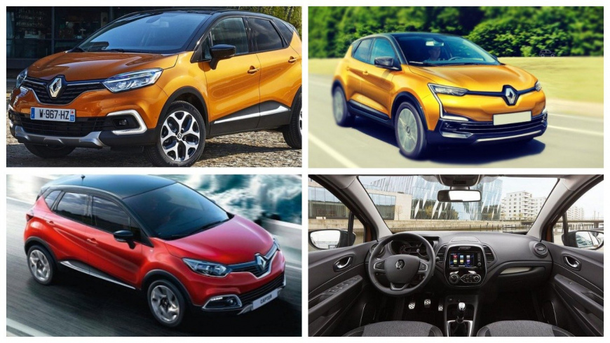 Renault Captur 2019_2