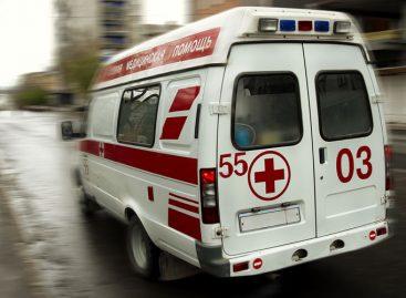 На МКАД в автобусе избили пассажира