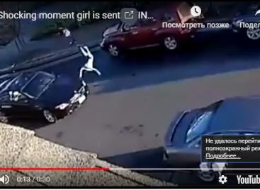 Просто чудо помогло: полет после удара автомобилем