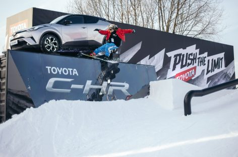 Вэлкам ту Toyota PUSH THE LIMIT CLUB