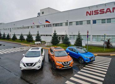 Nissan объявляет о запуске производства нового Qashqai на заводе в Санкт-Петербурге