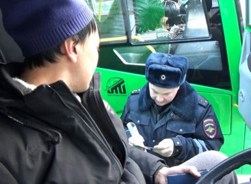 В Екатеринбурге за рулем автобуса поймали гастарбайтера без прав и с поддельным паспортом