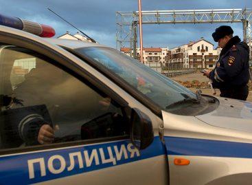 Полицейским предложили разрешить вскрывать автомобили и оцеплять жилье