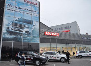 Haval расширяет дилерскую сеть в России