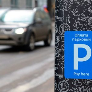 По словам Ликсутова, водители стали реже оспаривать штрафы за нарушение правил парковки в Москве