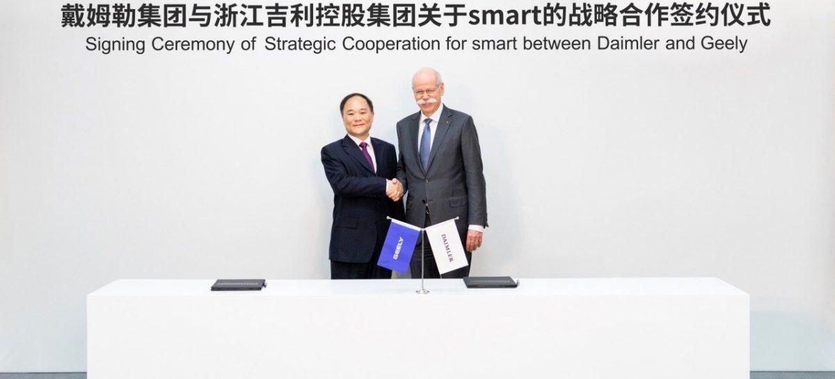 Geely Auto и Daimler AG объединяют усилия