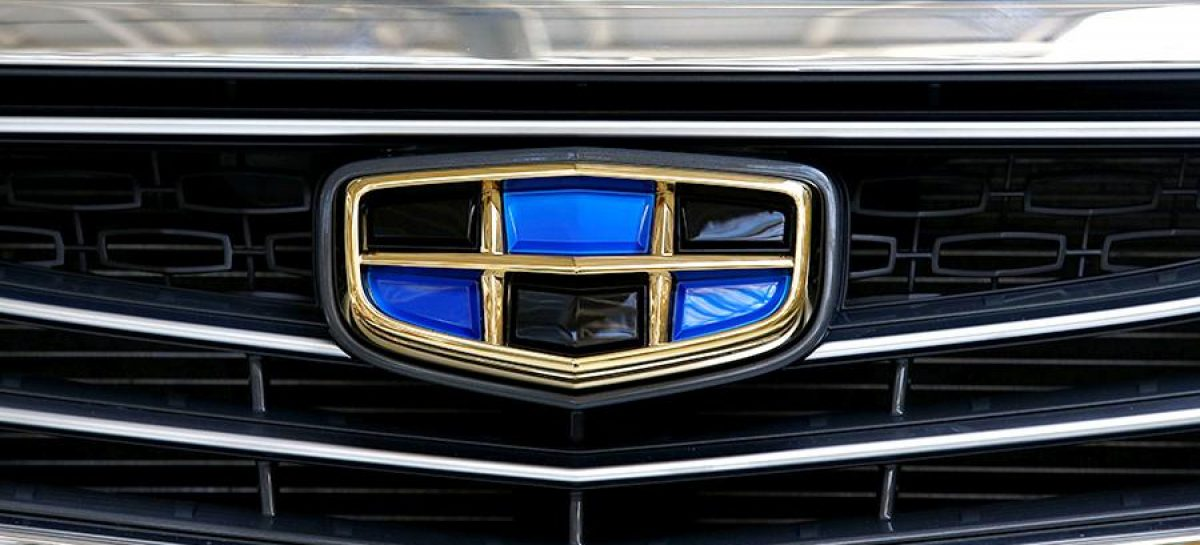 Geely представляет новую комплектацию Luxury купе-кроссовера Tugella