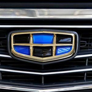 Компания Geely заняла высокие позиции среди автопроизводителей на российском рынке