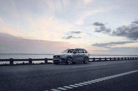 Инновационная технология безопасности в автомобилях Volvo