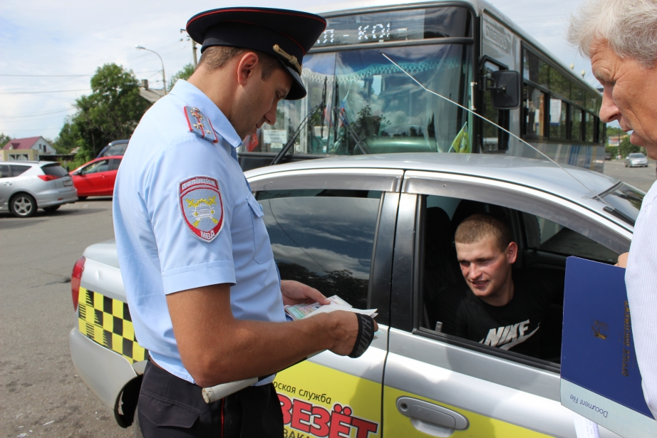 Полиция и таксист