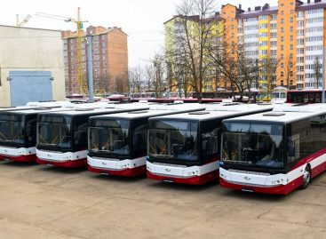 Украина закупила новые турецкие автобусы