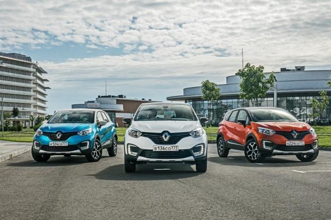 Renault выгодные условия на покупку авто 2018