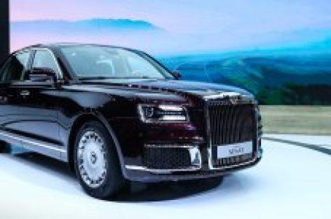 Автомобили Aurus для Европы могут переименовать
