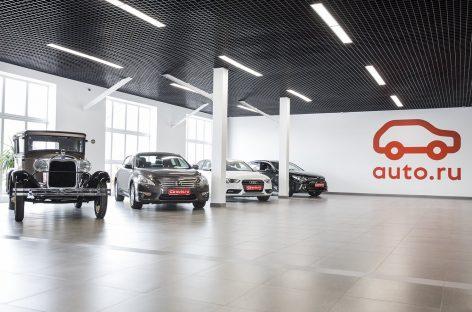 Сервис Яндекса закрывает дилерский центр и точки по оценке машин