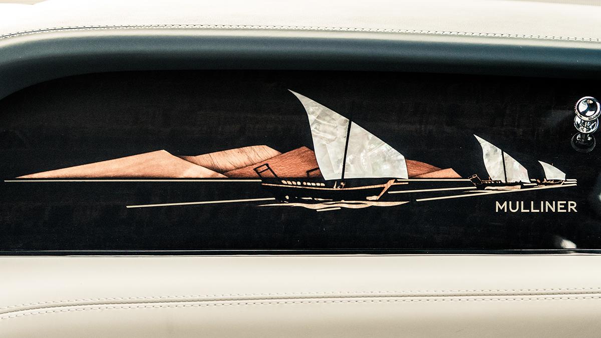 Bentley 'Pearl of the Gulf' панель