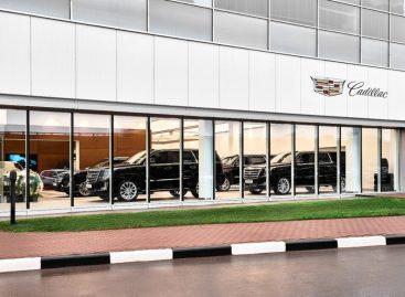 Cadillac и Chevrolet увеличили продажи в 2019