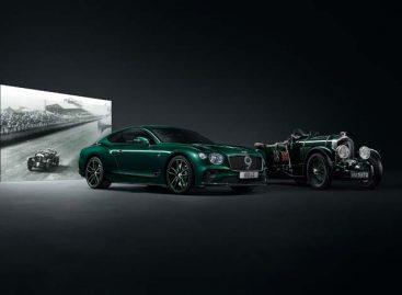Bentley выпускает коллекционную версию нового Continental GT