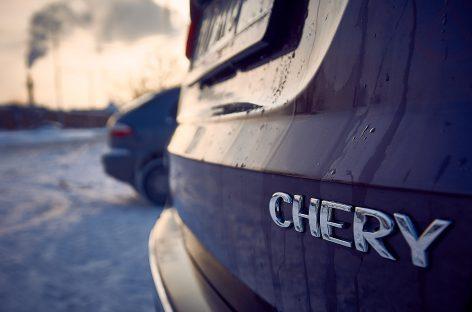 Chery будет выпускать кроссоверы на «Автоторе»