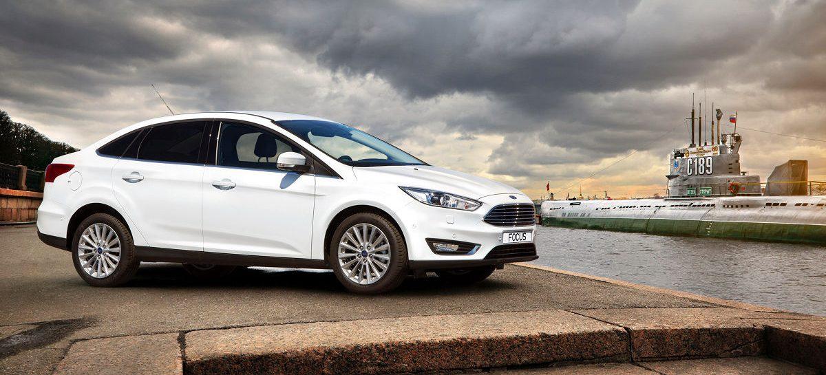 Ford Focus и Ford Fiesta участвуют в государственных программах «Первый автомобиль» и «Семейный автомобиль» с дополнительной выгодой от производителя