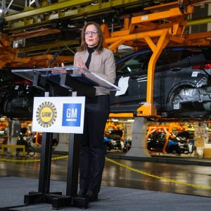 GM инвестирует 300 млн долларов и создаст 400 рабочих мест для производства нового Chevrolet