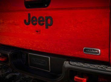 FCA выпустит ограниченную версию пикапа Jeep Gladiator