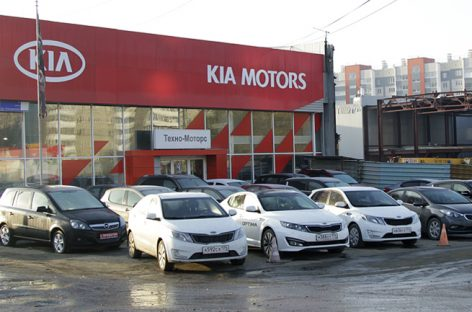 Суд обязал дилера Kia выплатить жителю Курганской области более 7 млн рублей