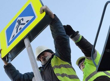ГИБДД: власти Москвы проиграли суд о нестандартных дорожных знаках