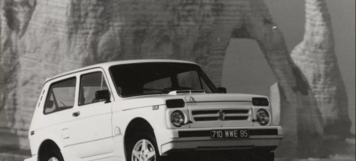 Обнародованы особенности малоизвестной модели «Нива» 80-х для Франции