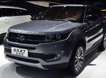 Jaguar Land Rover выиграл суд у китайской компании за плагиат Range Rover Evoque