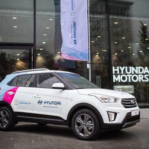 Hyundai Motorstudio станет Домом болельщика XXIX Всемирной зимней универсиады