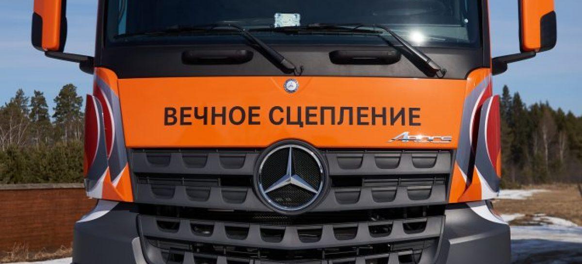 """Daimler AG гарантирует, что """"вечное сцепление""""грузового Mercedes-Benz прослужит долго"""