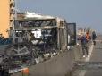 Водитель школьного автобуса в Италии поджег его вместе с детьми