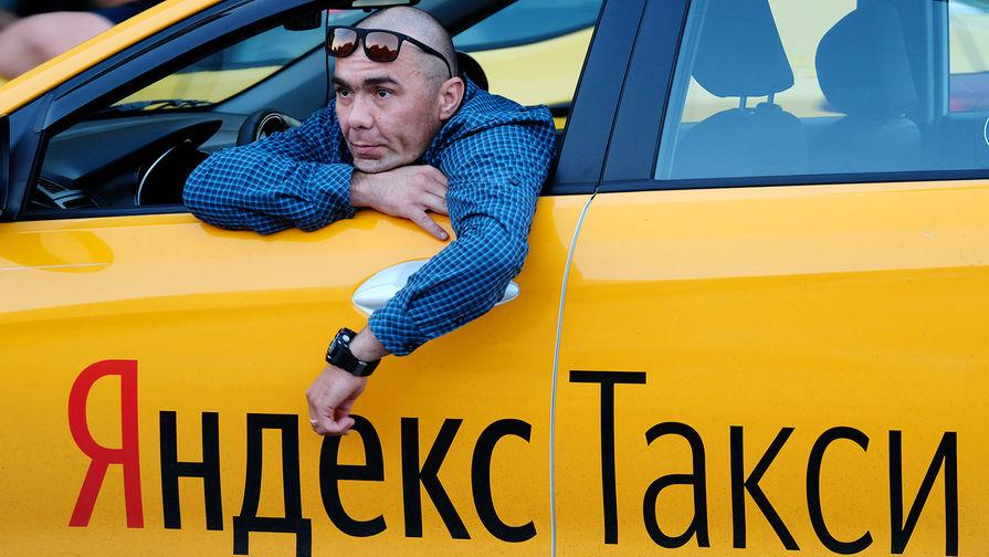 Таксисты стали самыми самозанятыми main photo