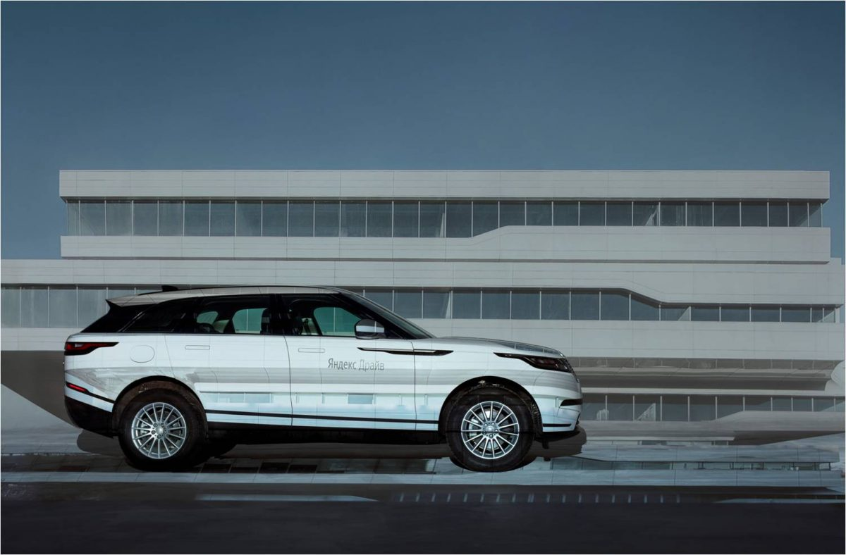 Яндекс Драйв представил Range Rover Velar
