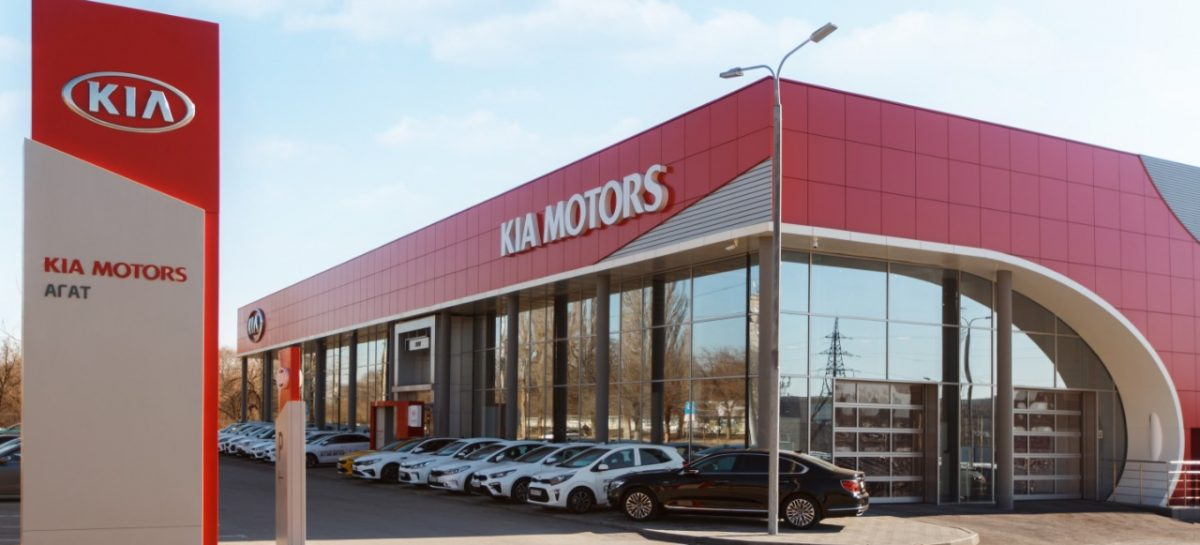 Новый дилерский центр KIA «ОптимаАвто» открылся в Волгограде