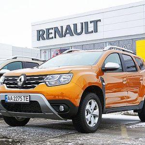 Снижение цен на кузовные запчасти для Renault Duster