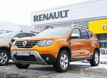 Renault Россия второй год подряд становится лауреатом премии USED CAR AWARDS 2019