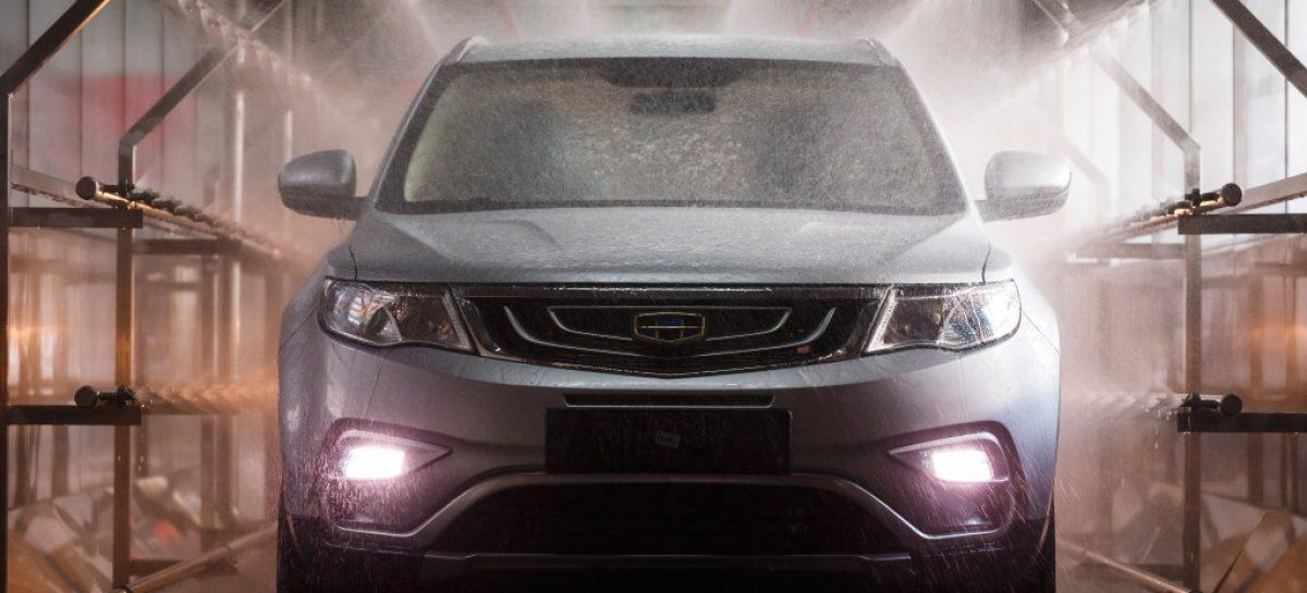 Geely Motors Россия объявляет цены на Geely Atlas 1.8T