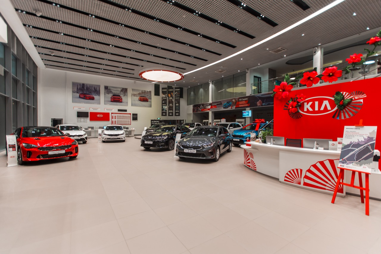Showroom KIA
