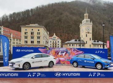 Модели Hyundai Elantra и Hyundai Solaris будут представлены на музыкальном фестивале в Сочи