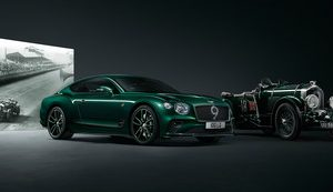 Bentley Blower - легендарная инновация