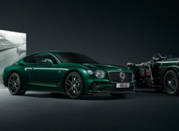 Bentley Blower – легендарная инновация