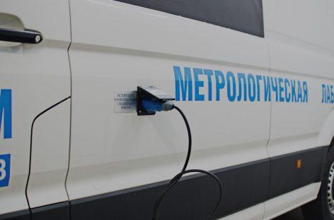 Volkswagen Crafter примет участие в метеорологических исследованиях
