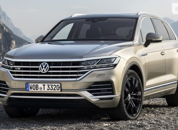Цена в России на Volkswagen Touareg выросла на 90 тысяч рублей