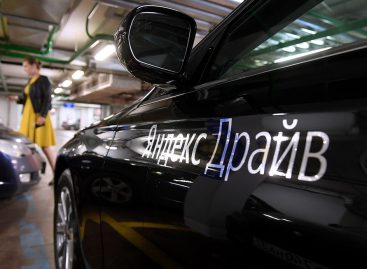 Range Rover Velar теперь представлен в сервисе Яндекс.Драйв