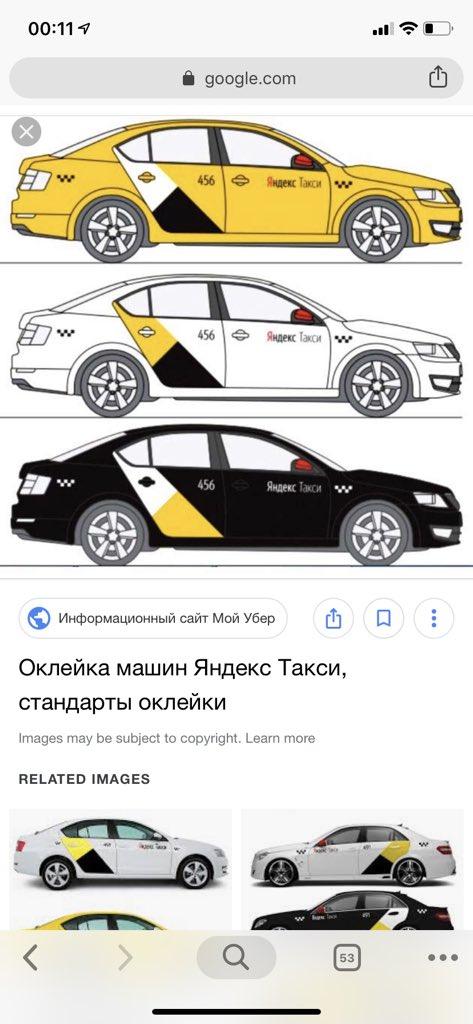 оклейка машин Яндекс такси