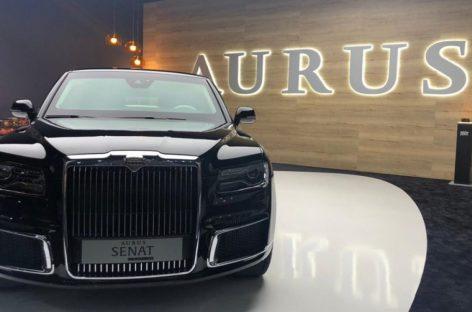 Стало известно когда начнутся поставки автомобилей Aurus